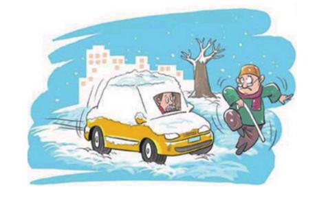 冰雪驾驶专题 5
