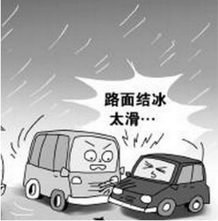冰雪驾驶专题 6